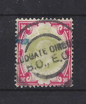 http://www.norstamps.com/content/images/stamps/102000/102601.jpg