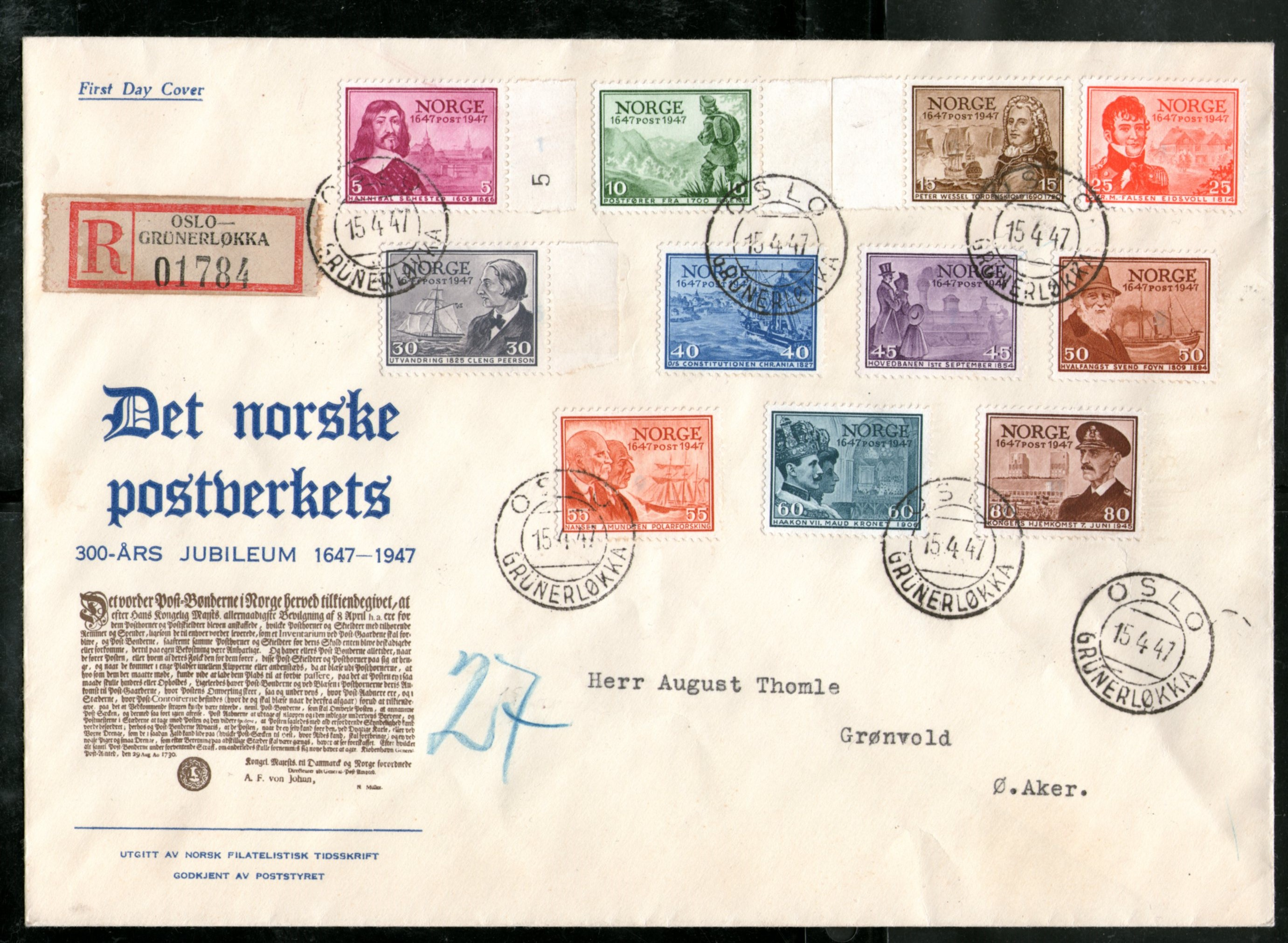 http://www.norstamps.com/content/images/stamps/103000/103072.jpg