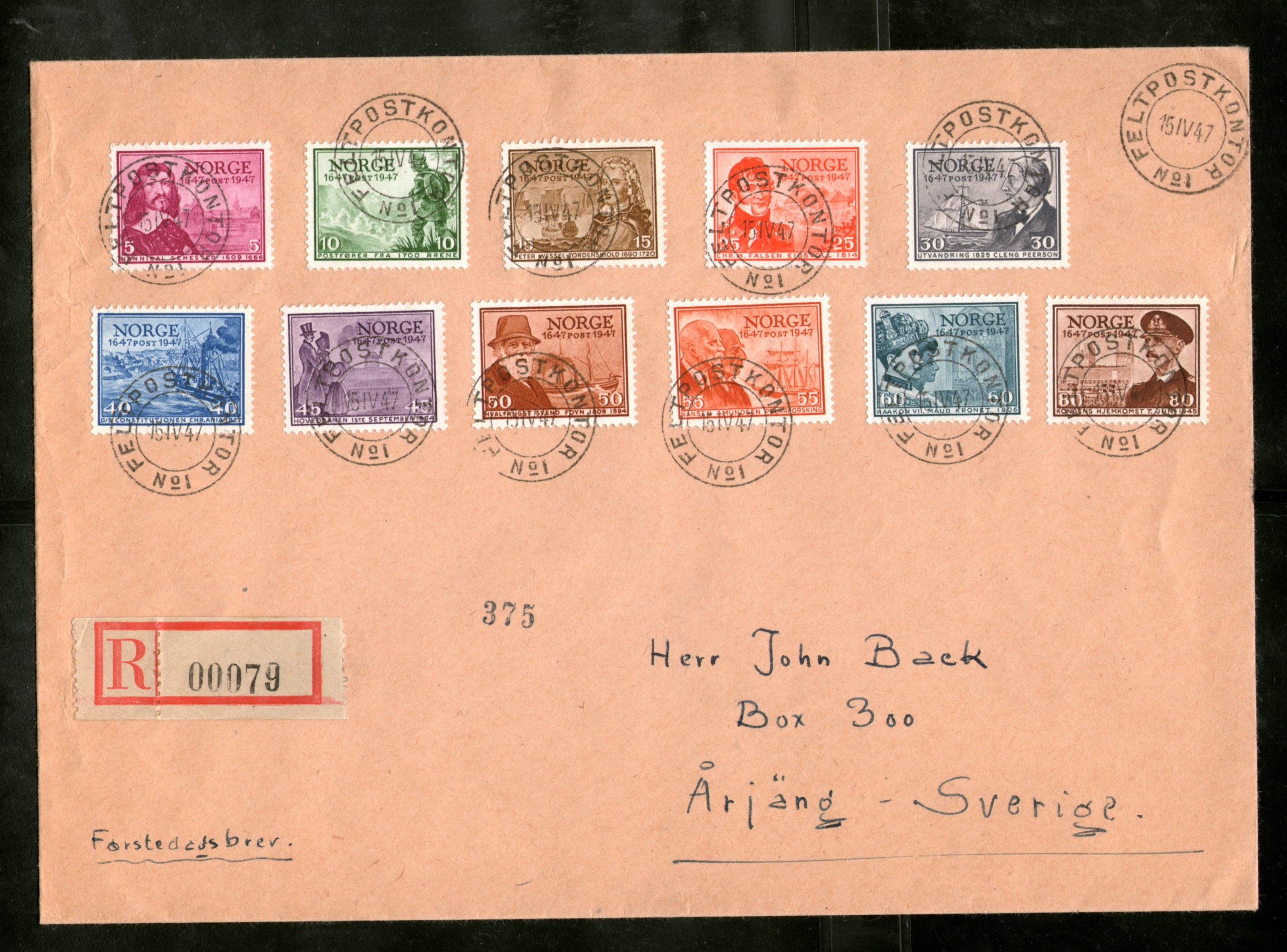 http://www.norstamps.com/content/images/stamps/103000/103073.jpg