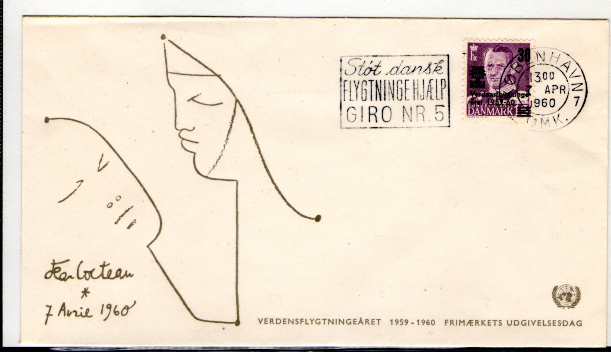 http://www.norstamps.com/content/images/stamps/103000/103442.jpg