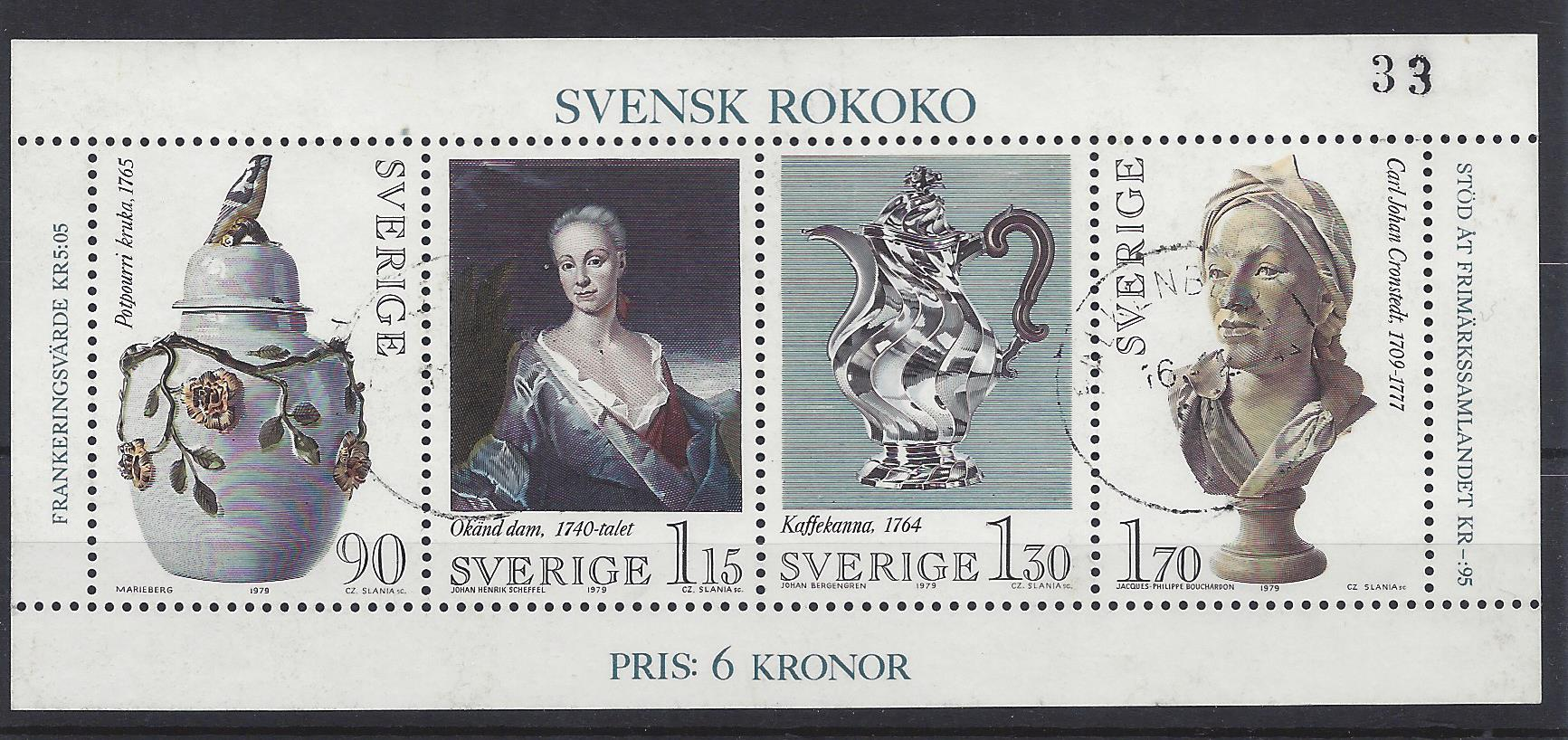 http://www.norstamps.com/content/images/stamps/103000/103777.jpg