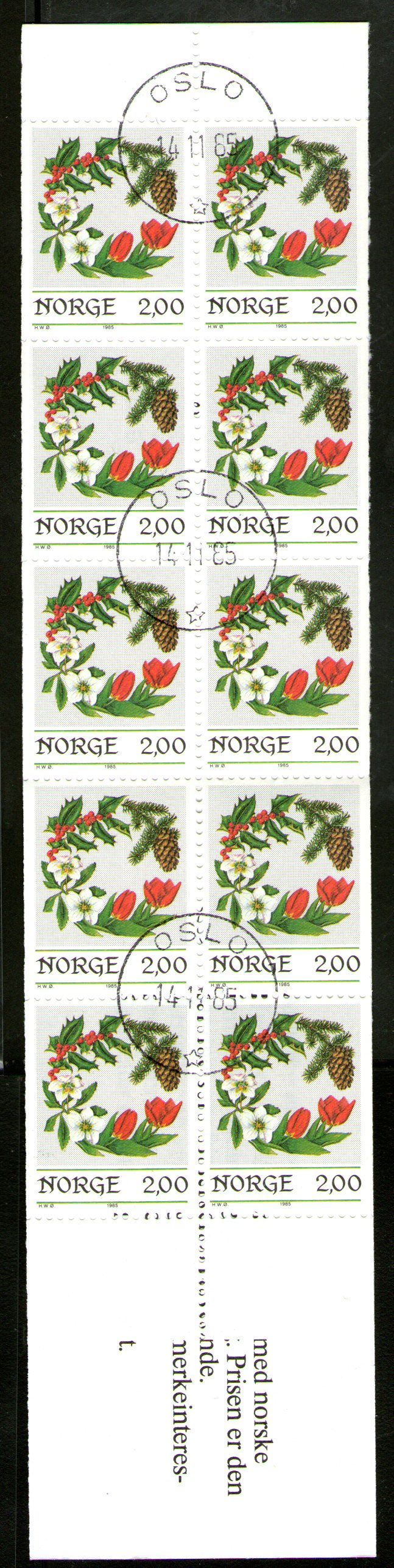 http://www.norstamps.com/content/images/stamps/104000/104936.jpg