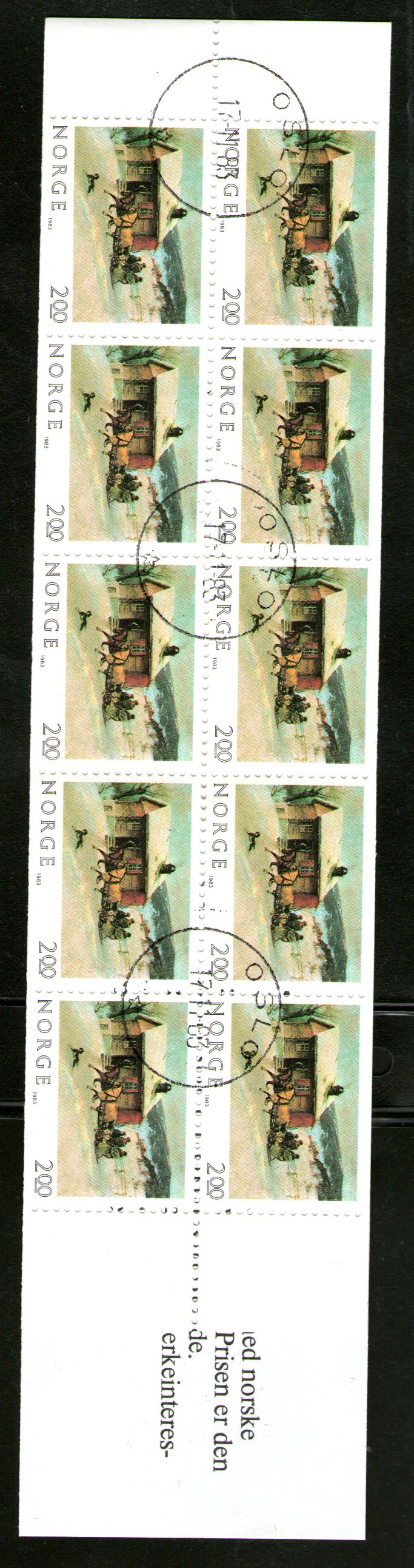 http://www.norstamps.com/content/images/stamps/104000/104943.jpg