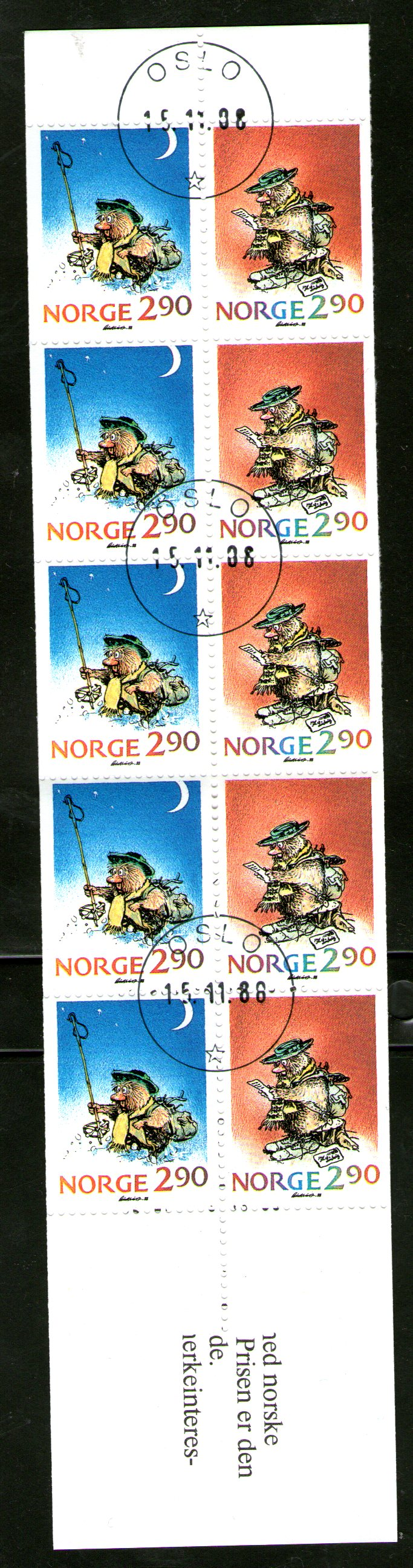 http://www.norstamps.com/content/images/stamps/104000/104949.jpg