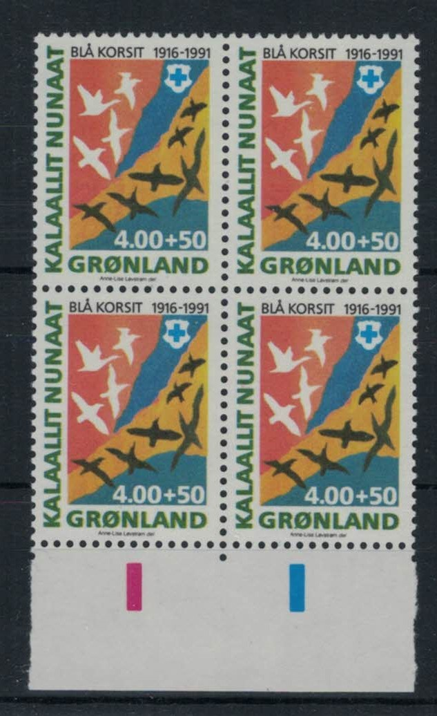 https://www.norstamps.com/content/images/stamps/105000/105150.jpg