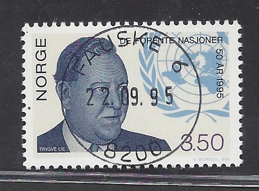 https://www.norstamps.com/content/images/stamps/107000/107331.jpg