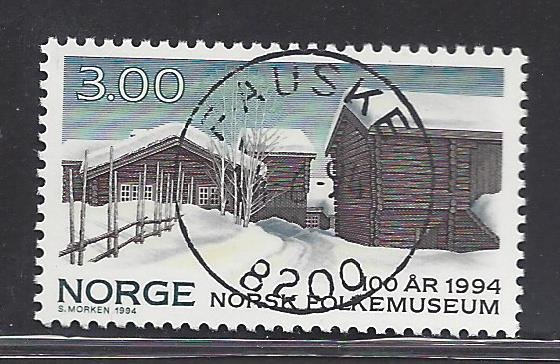 https://www.norstamps.com/content/images/stamps/107000/107342.jpg