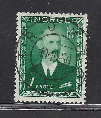 http://www.norstamps.com/content/images/stamps/107000/107519.jpg