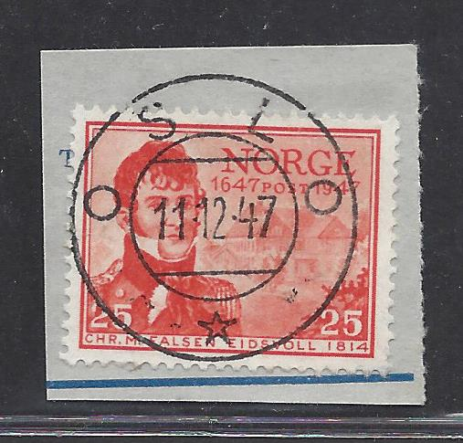 http://www.norstamps.com/content/images/stamps/107000/107781.jpg