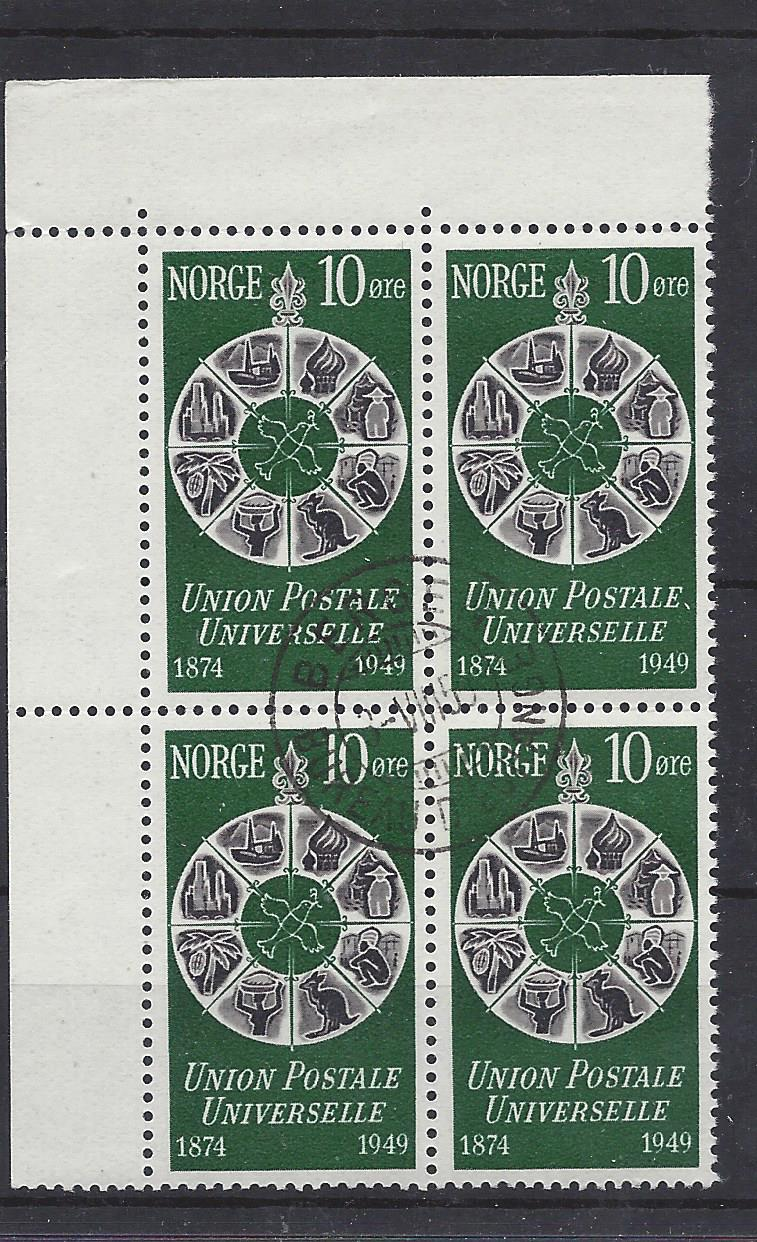 http://www.norstamps.com/content/images/stamps/108000/108108.jpg