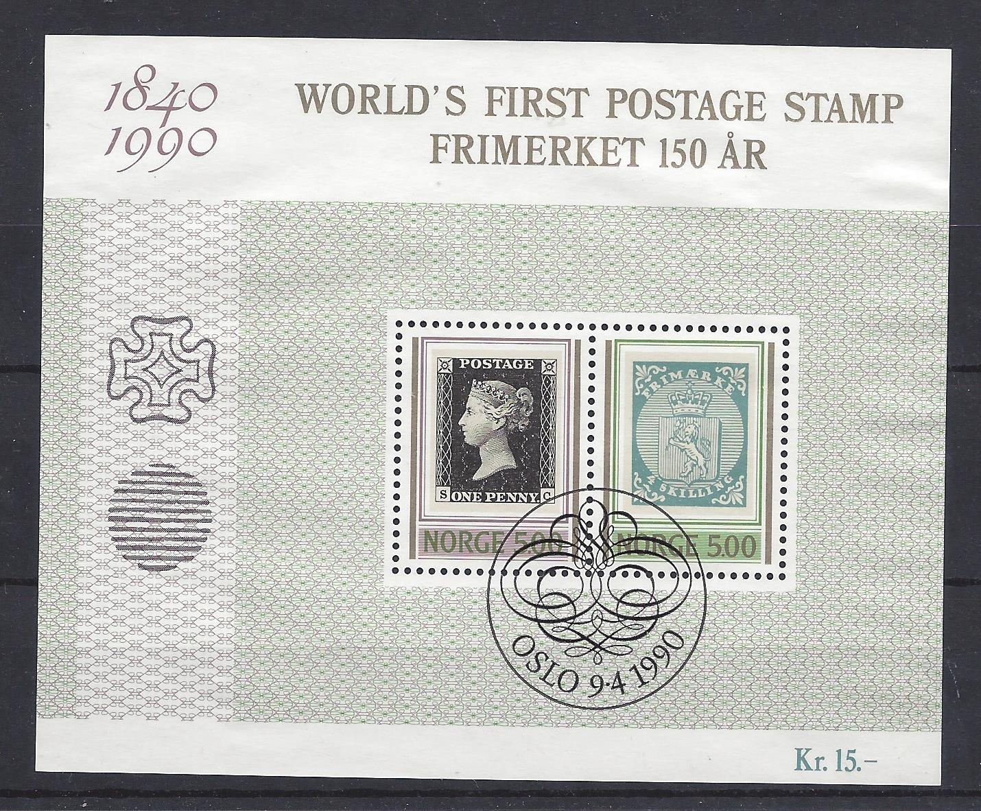 http://www.norstamps.com/content/images/stamps/108000/108534.jpg