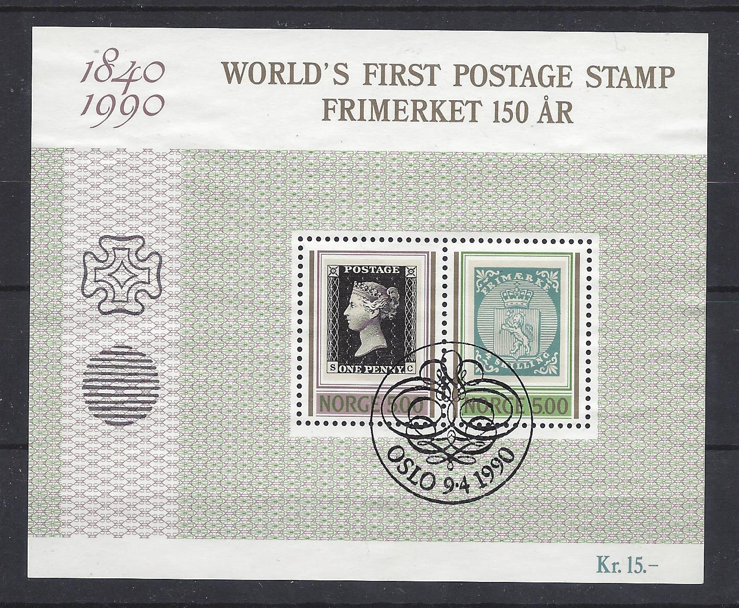 http://www.norstamps.com/content/images/stamps/108000/108535.jpg