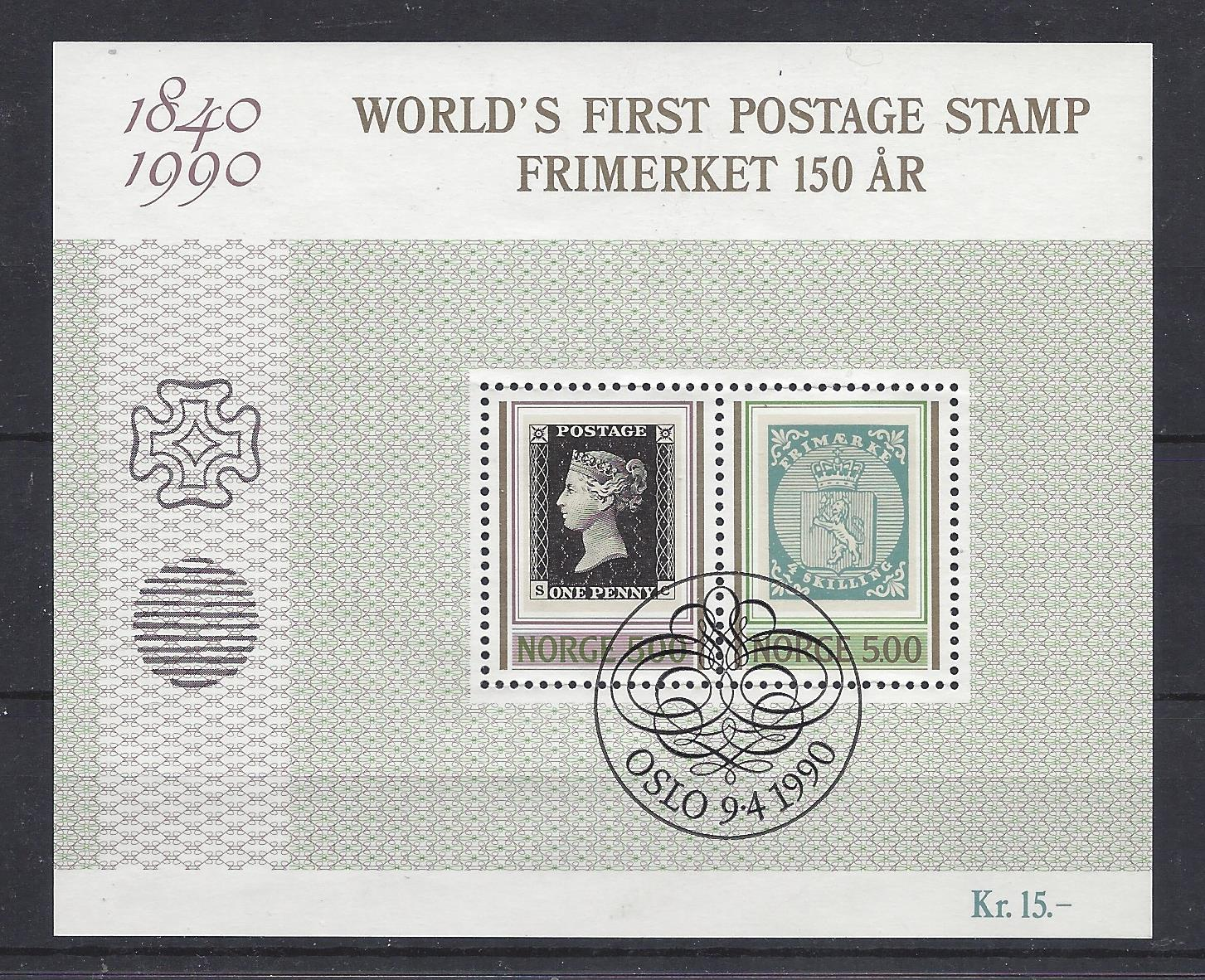 http://www.norstamps.com/content/images/stamps/108000/108537.jpg