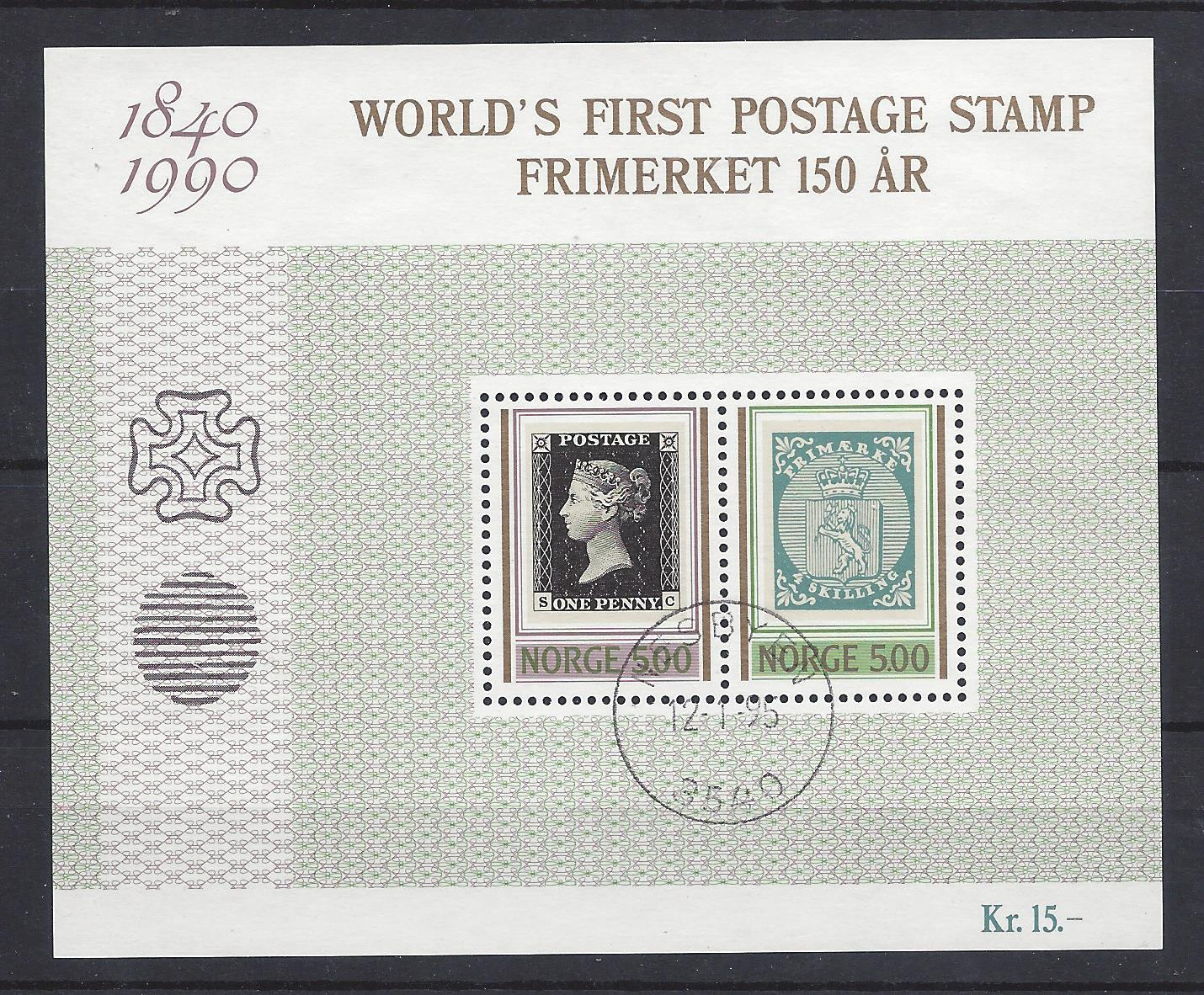 http://www.norstamps.com/content/images/stamps/108000/108538.jpg