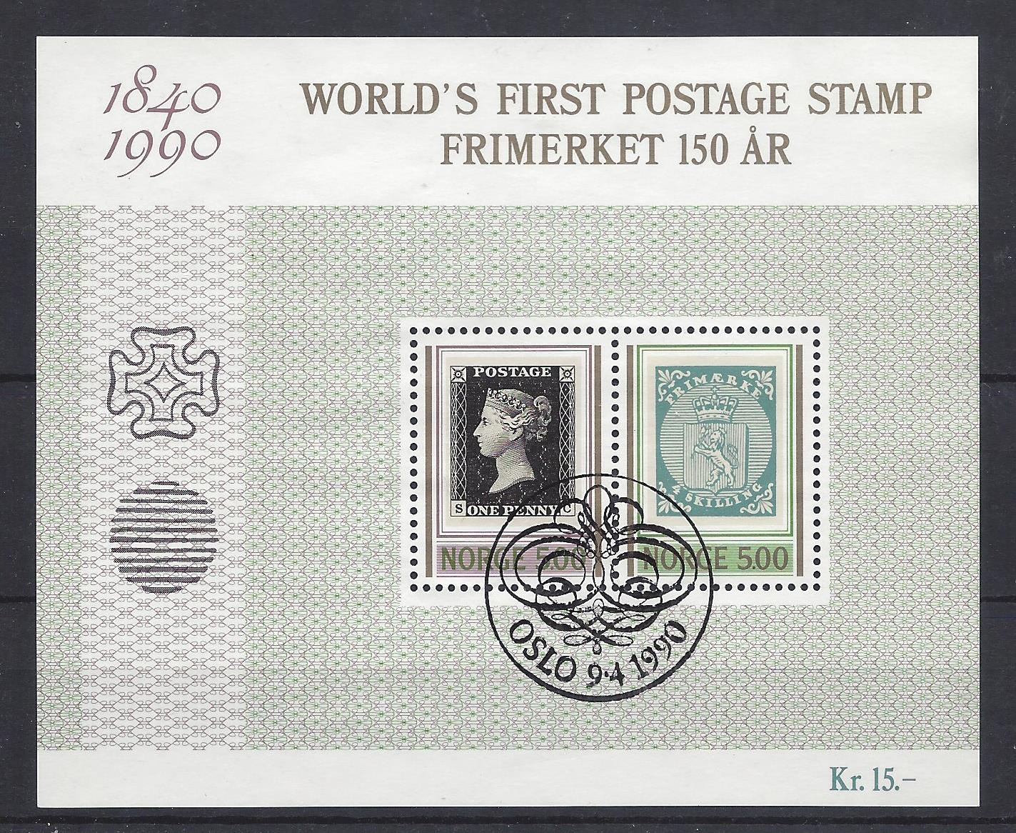 http://www.norstamps.com/content/images/stamps/108000/108540.jpg