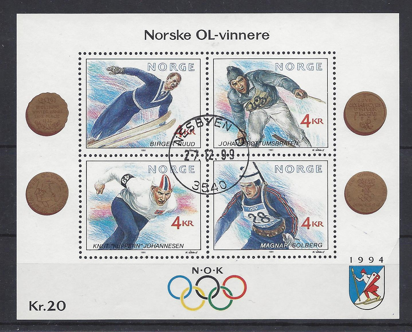 https://www.norstamps.com/content/images/stamps/108000/108554.jpg