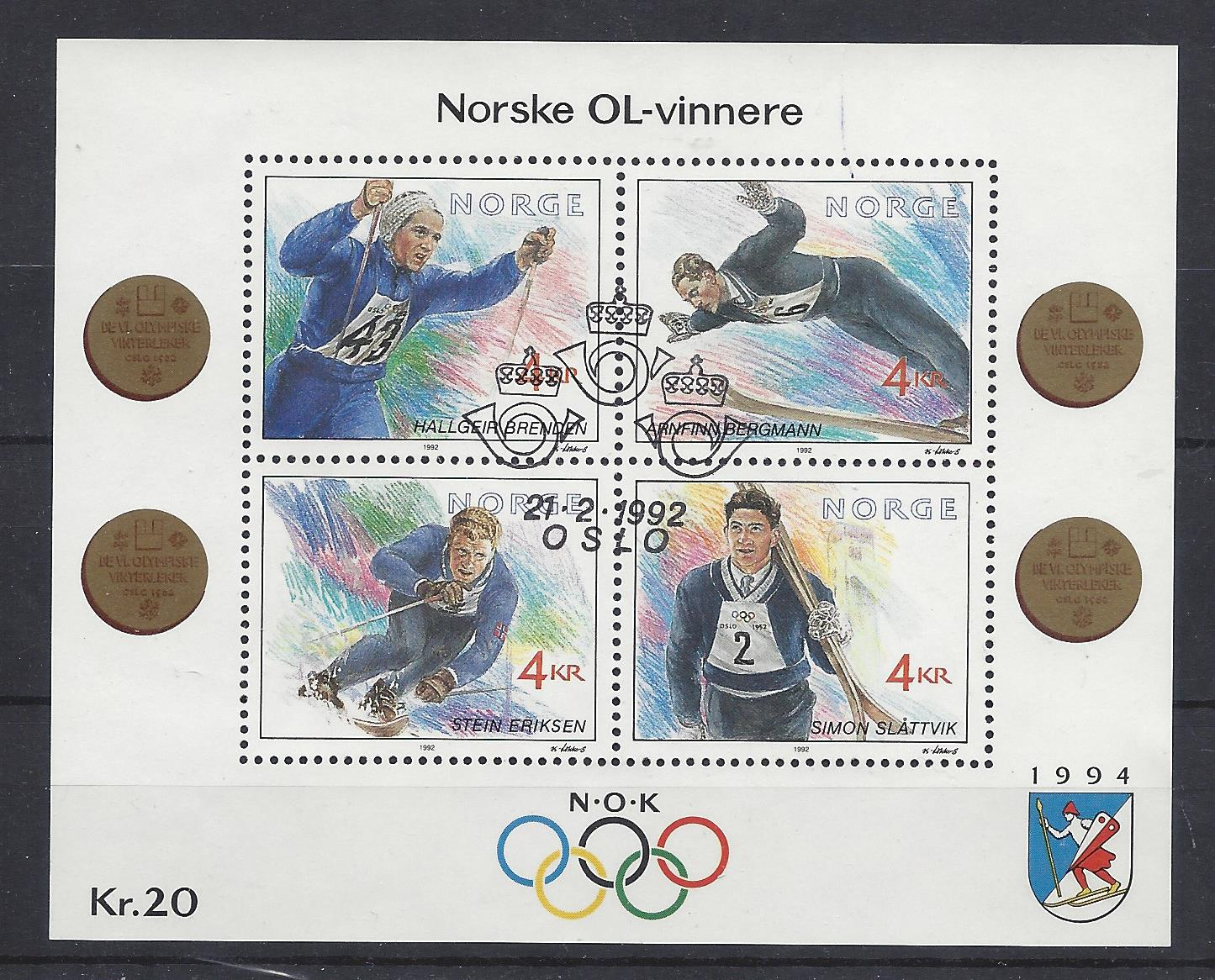 https://www.norstamps.com/content/images/stamps/108000/108558.jpg