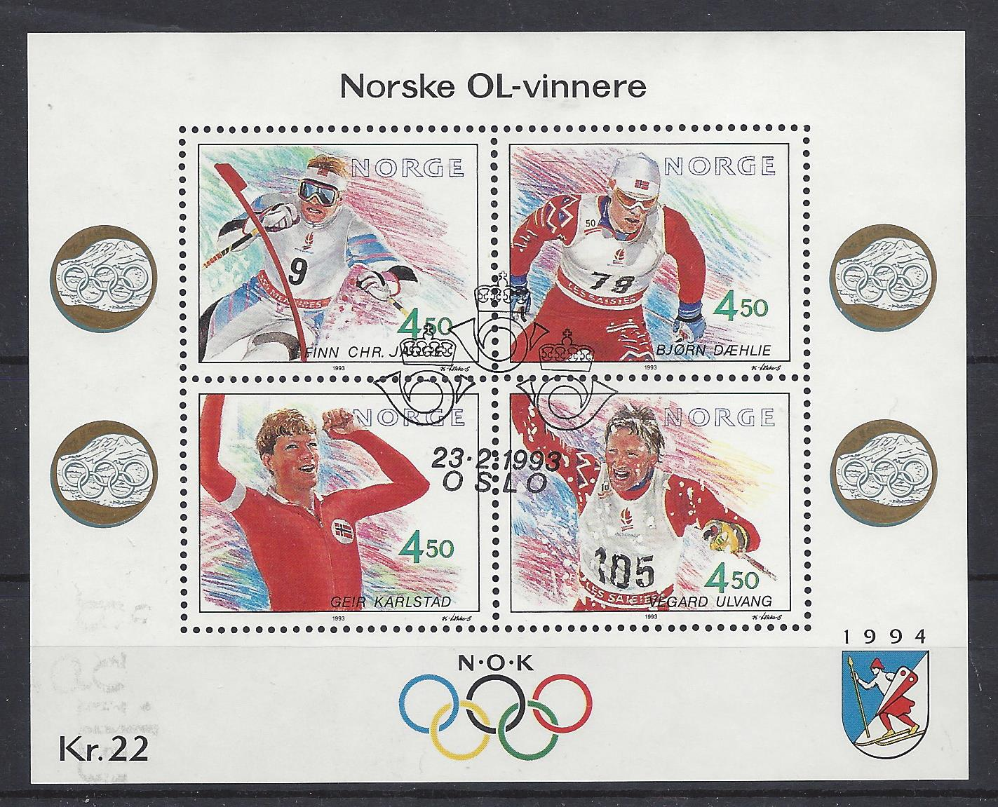 https://www.norstamps.com/content/images/stamps/108000/108564.jpg