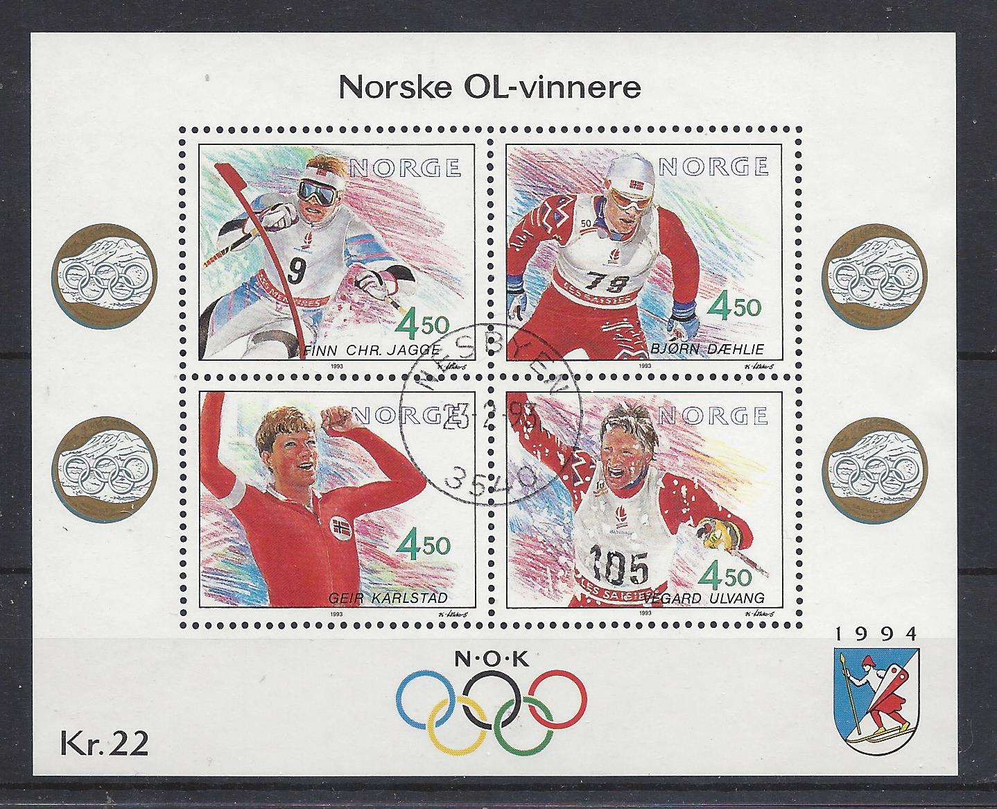 https://www.norstamps.com/content/images/stamps/108000/108565.jpg