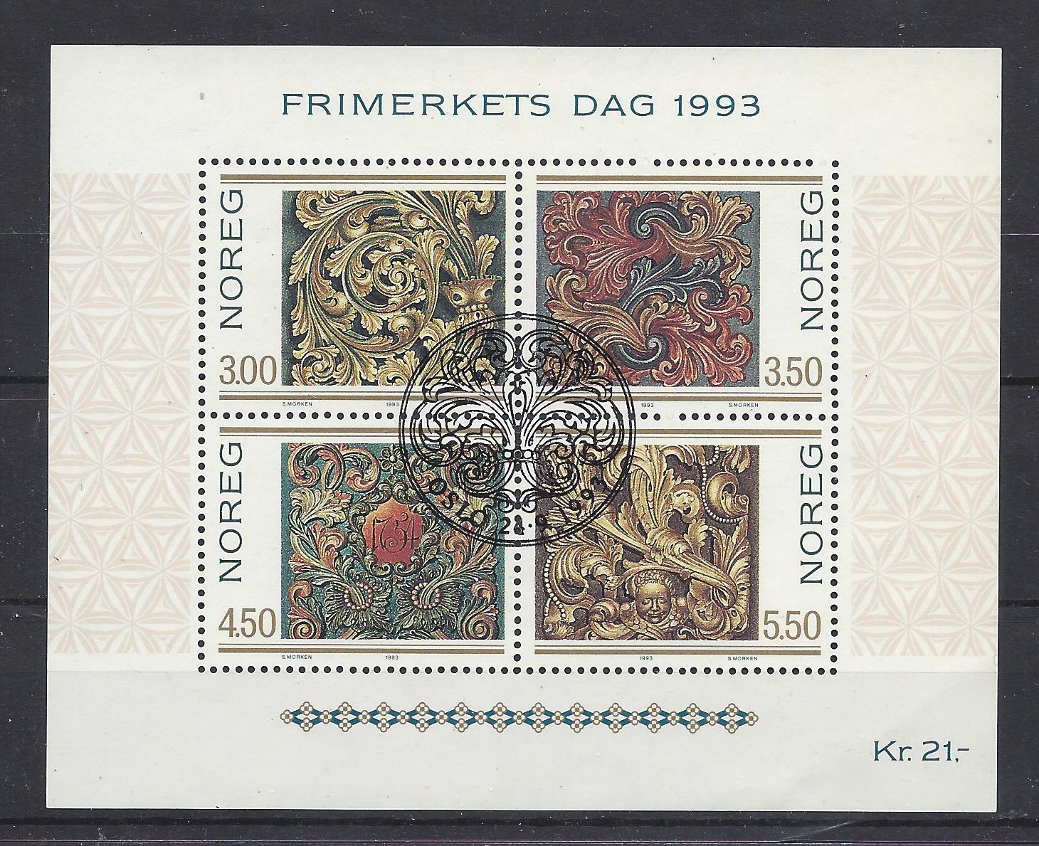 https://www.norstamps.com/content/images/stamps/108000/108567.jpg