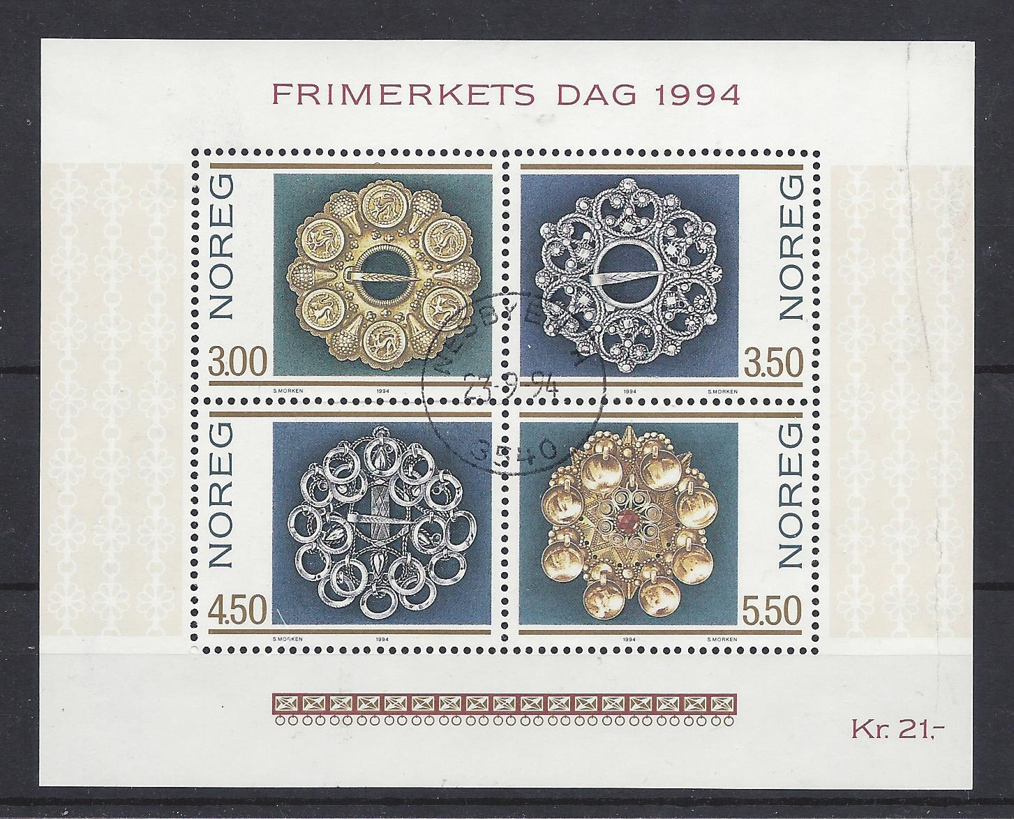 https://www.norstamps.com/content/images/stamps/108000/108572.jpg