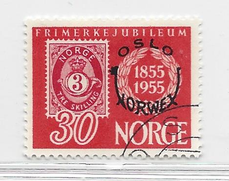 http://www.norstamps.com/content/images/stamps/110000/110274.jpg