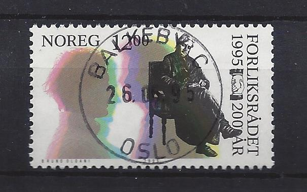 https://www.norstamps.com/content/images/stamps/111000/111463.jpg