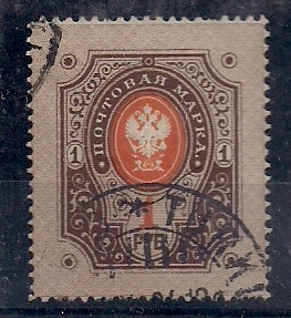 http://www.norstamps.com/content/images/stamps/117000/117639.jpg
