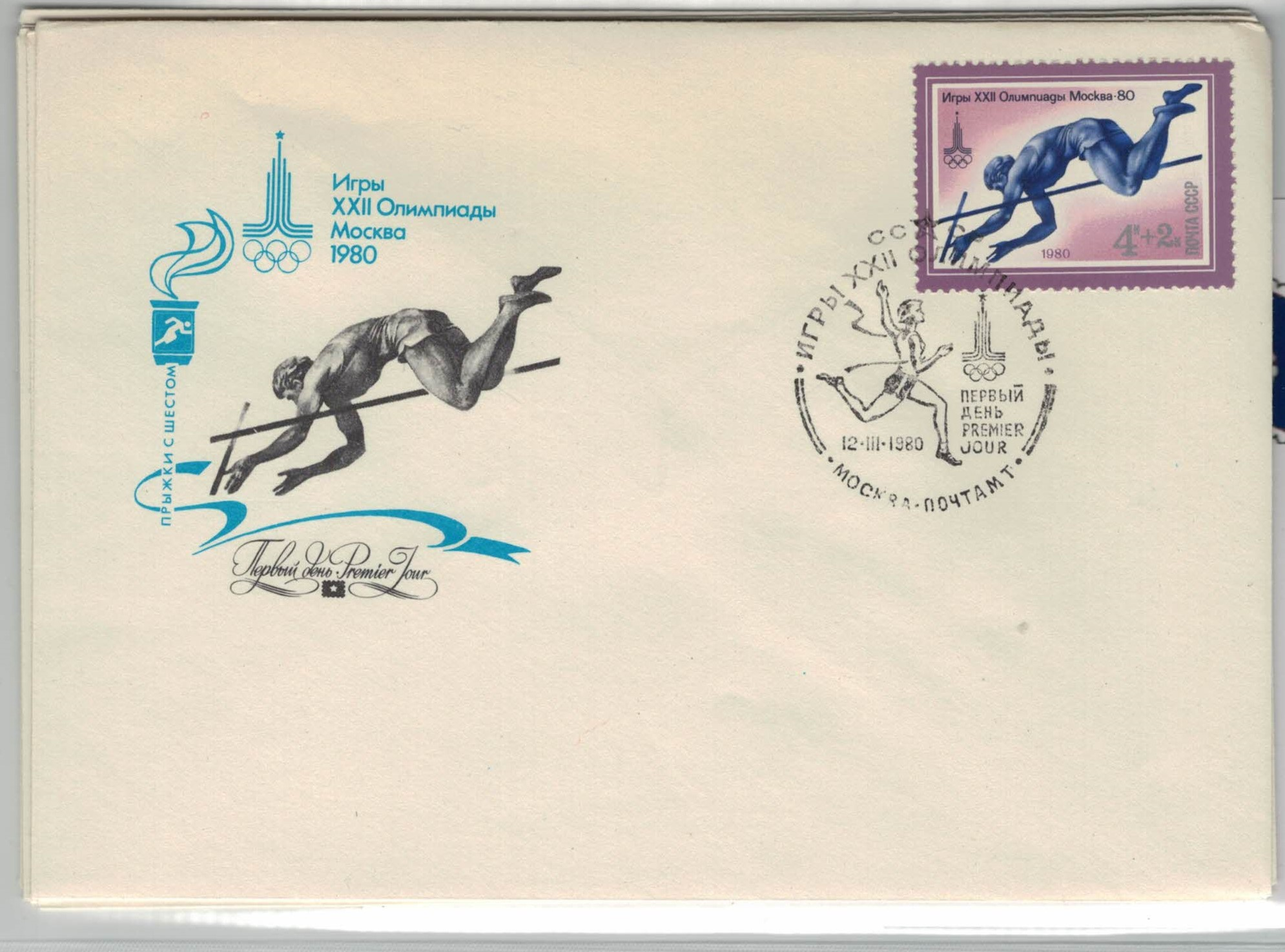https://www.norstamps.com/content/images/stamps/118000/118841.jpg