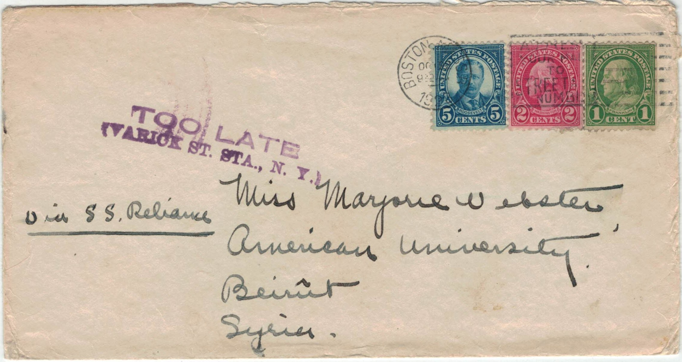 http://www.norstamps.com/content/images/stamps/119000/119138a.jpg
