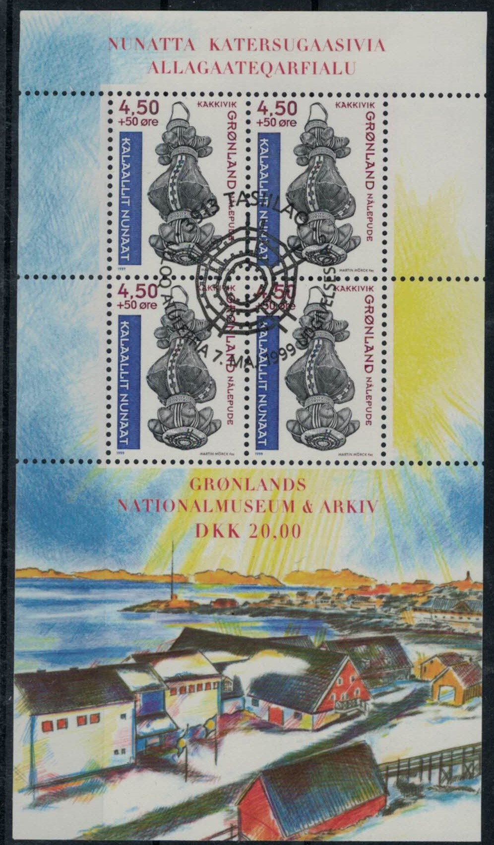 http://www.norstamps.com/content/images/stamps/119000/119476.jpg