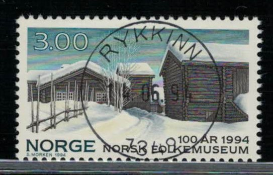 https://www.norstamps.com/content/images/stamps/119000/119602.jpg