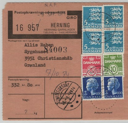 http://www.norstamps.com/content/images/stamps/119000/119723.jpg