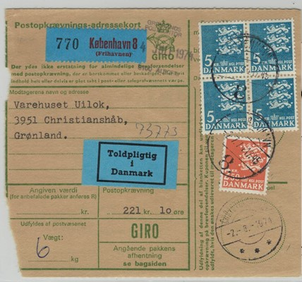 http://www.norstamps.com/content/images/stamps/119000/119725.jpg