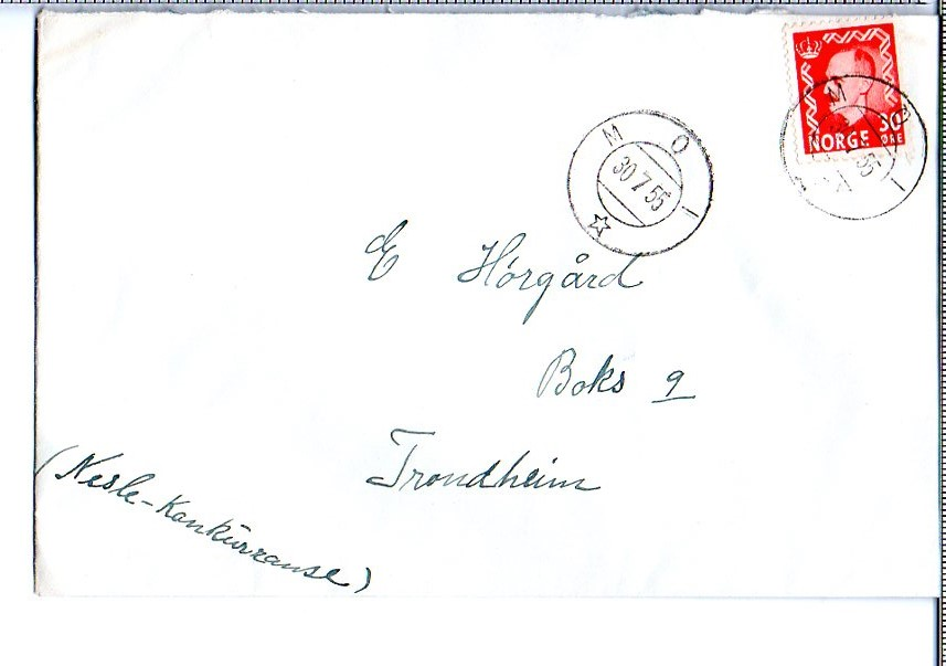 http://www.norstamps.com/content/images/stamps/120000/120230.jpg