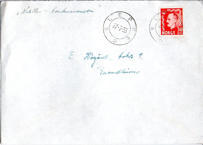 http://www.norstamps.com/content/images/stamps/120000/120385.jpg