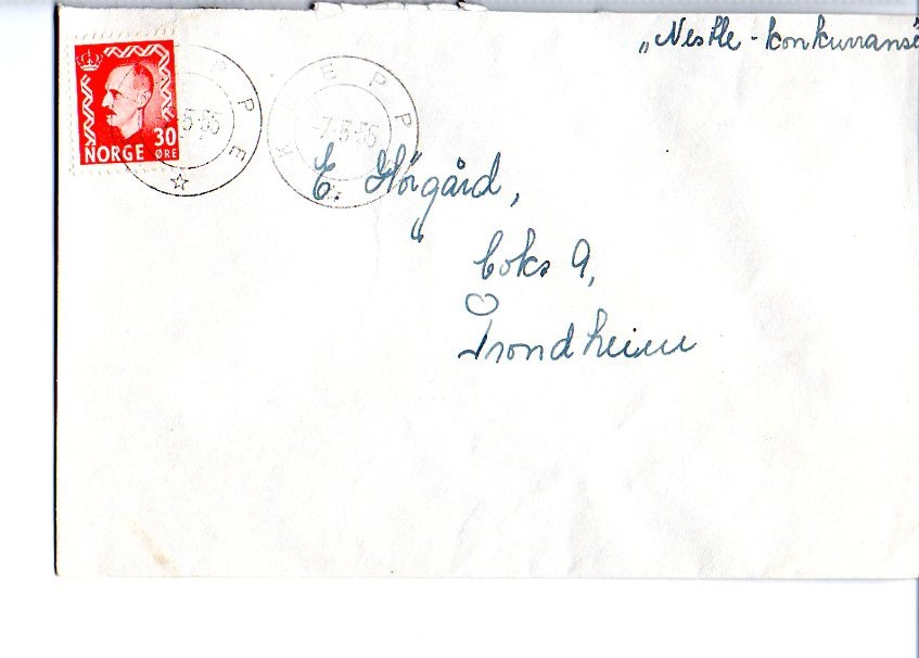 http://www.norstamps.com/content/images/stamps/120000/120391.jpg