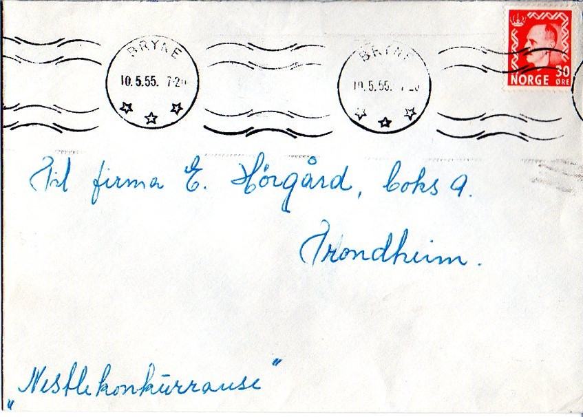 https://www.norstamps.com/content/images/stamps/120000/120461.jpg