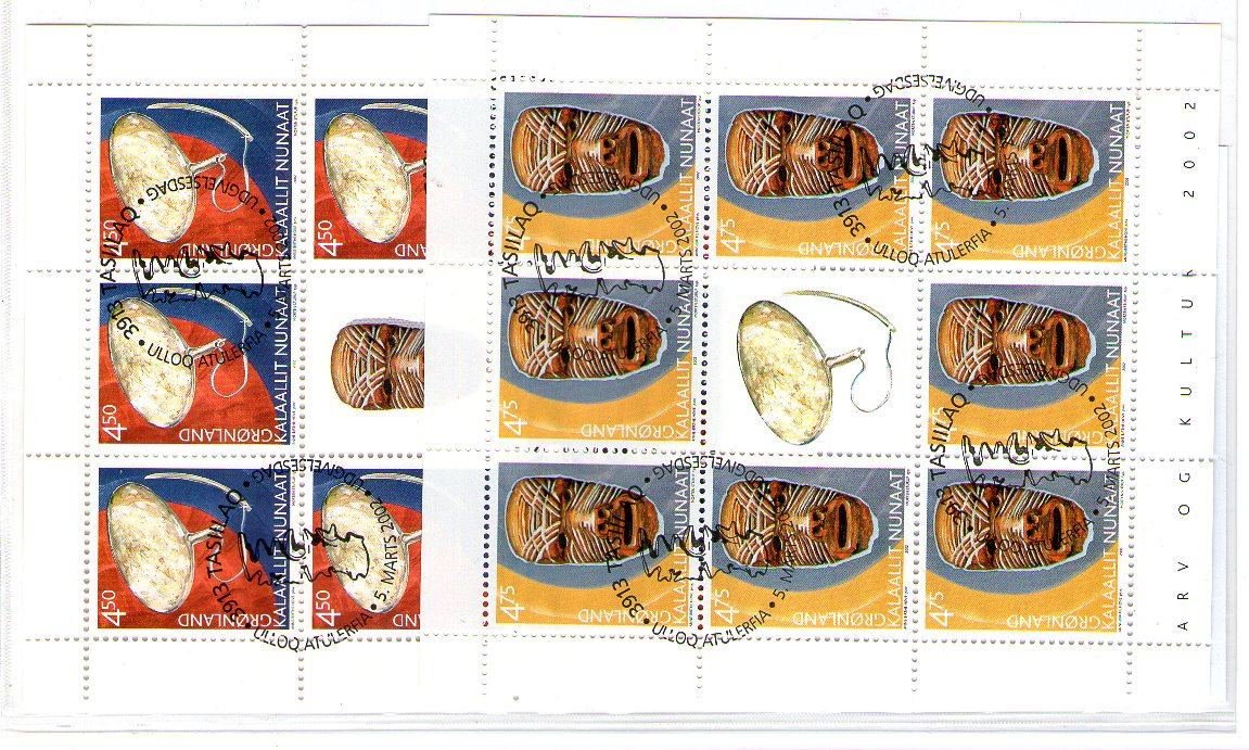 http://www.norstamps.com/content/images/stamps/121000/121764.jpg