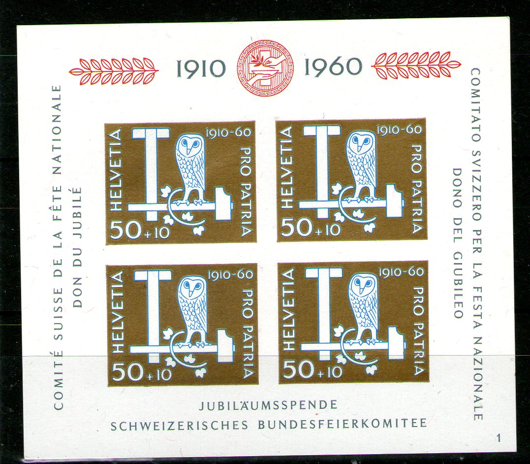 http://www.norstamps.com/content/images/stamps/121000/121775.jpg