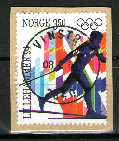 https://www.norstamps.com/content/images/stamps/122000/122074.jpg