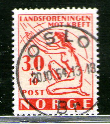 http://www.norstamps.com/content/images/stamps/122000/122574.jpg