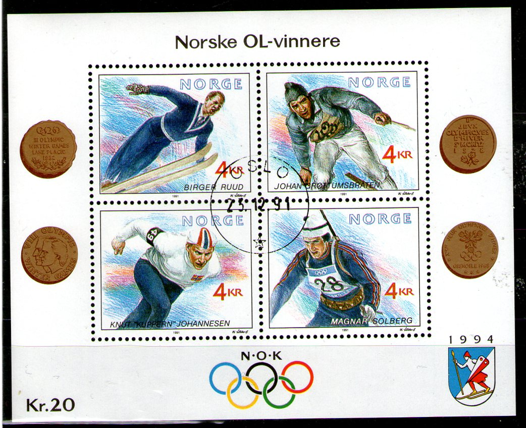 https://www.norstamps.com/content/images/stamps/123000/123897.jpg
