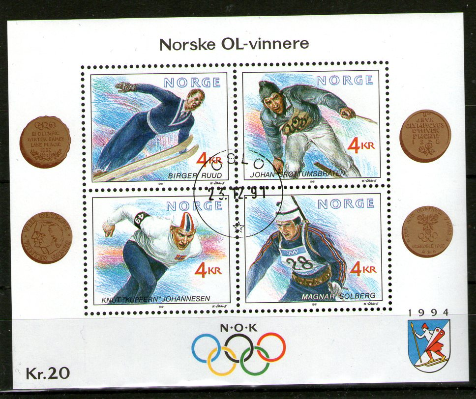 https://www.norstamps.com/content/images/stamps/123000/123898.jpg