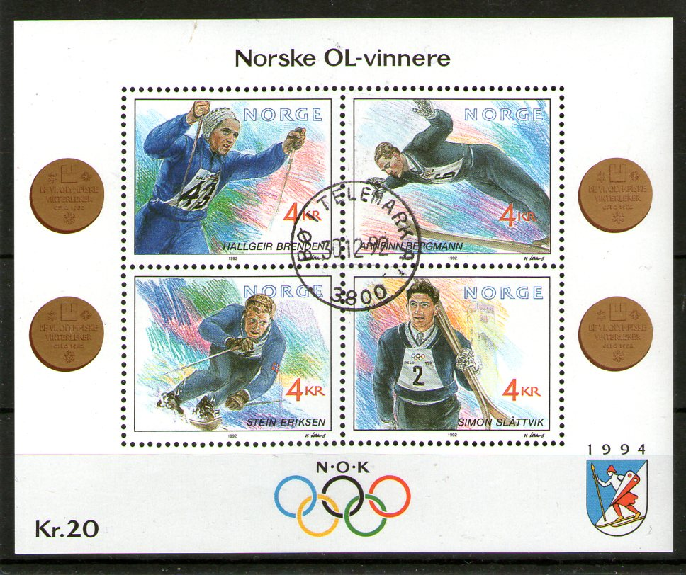 https://www.norstamps.com/content/images/stamps/123000/123901.jpg