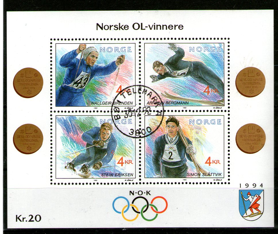 https://www.norstamps.com/content/images/stamps/123000/123902.jpg