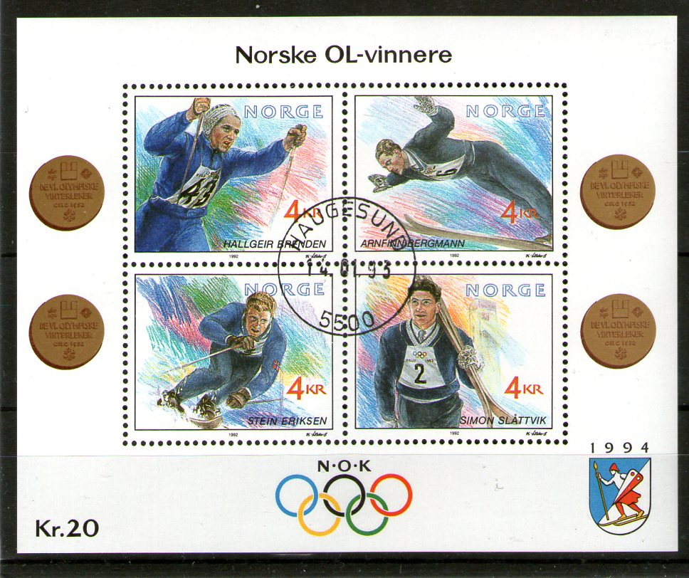 https://www.norstamps.com/content/images/stamps/123000/123903.jpg