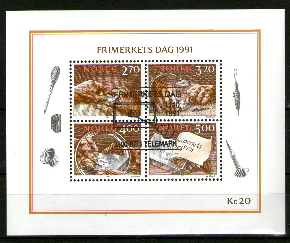 https://www.norstamps.com/content/images/stamps/123000/123912.jpg