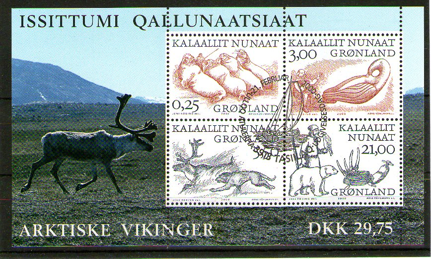 http://www.norstamps.com/content/images/stamps/124000/124082.jpg