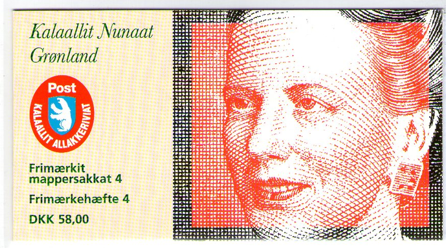http://www.norstamps.com/content/images/stamps/124000/124095.jpg